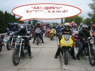post-14269-1165229136_thumb.jpg